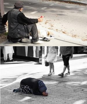 Begging on the streets of Paris